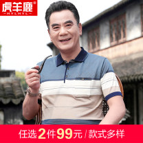 T-shirt Business gentleman thin 165/M 170/L 175/XL 180/XXL 185/XXXL 190/XXXXL Hylhyl / huyanglu Short sleeve Lapel easy Other leisure summer R112-8 Polyester 59.9% viscose 40.1% middle age routine Business Casual Summer of 2019 stripe pocket No iron treatment Pure e-commerce (online only)