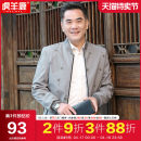 Jacket Hylhyl / huyanglu Business gentleman 170/M 175/L 180/XL 185/XXL 190/XXXL thin easy Other leisure autumn Polyester 100% Long sleeves Wear out Baseball collar Business Casual middle age routine Zipper placket Rib hem No iron treatment Closing sleeve Solid color Seldingham Summer of 2018