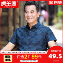 shirt Business gentleman Hylhyl / huyanglu 165/M 170/L 175/XL 180/XXL 185/XXXL 190/XXXXL Thin money square neck Short sleeve easy Other leisure summer middle age Other 100% Business Casual 2020 lattice Plaid Summer of 2019 Mercerization Multiple pockets Pure e-commerce (online only)
