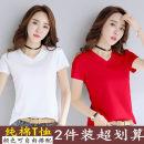 Women's large Winter 2014, summer 2021 M,2XL,3XL,4XL,L,XL T-shirt singleton  commute Self cultivation Socket Solid color V-neck routine 91% (inclusive) - 95% (inclusive)