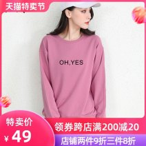 Sweater / sweater Spring 2021 S M L XL Long sleeves routine Socket singleton  routine Crew neck easy commute other letter 25-29 years old 81% (inclusive) - 90% (inclusive) Light and shallow Korean version cotton Printing thread cotton Cotton 84% polyester 16% Pure e-commerce (online only)
