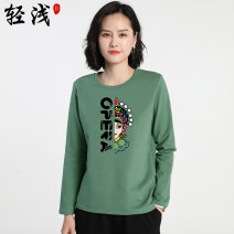 T-shirt M L XL 2XL 3XL Spring 2021 Long sleeves Crew neck easy Regular routine commute cotton 86% (inclusive) -95% (inclusive) 30-39 years old Korean version classic Letter solid color Light and shallow GZ-9912DLSL1 printing Cotton 94% polyurethane elastic fiber (spandex) 6%