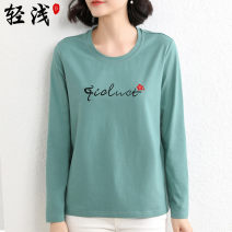 T-shirt M L XL 2XL Spring 2021 Long sleeves Crew neck easy Regular routine commute cotton 86% (inclusive) -95% (inclusive) 25-29 years old Korean version classic letter Light and shallow GZ-2057huihio Cotton 95% polyurethane elastic fiber (spandex) 5% Pure e-commerce (online only)