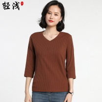 T-shirt M L XL 2XL Spring 2021 three quarter sleeve V-neck easy Regular routine commute polyester fiber 96% and above 30-39 years old Korean version other Solid color Light and shallow GZ-9901-xksl Solid color Polyester 95.5% polyurethane elastic fiber (spandex) 4.5% Pure e-commerce (online only)