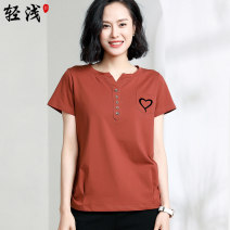 T-shirt M L XL Summer 2021 Short sleeve Half open collar easy Regular routine commute cotton 86% (inclusive) -95% (inclusive) 25-29 years old Korean version Solid color Light and shallow Pocket button Cotton 95% polyester 5% Pure e-commerce (online only)