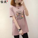 T-shirt cotton 86% (inclusive) - 95% (inclusive) Spring 2021 Short sleeve Medium and long term routine Crew neck easy commute GZ-01-TXER 25-29 years old Korean version Light and shallow youth Cartoon animal pattern plant flower letter printing Cotton 95% polyurethane elastic fiber (spandex) 5%