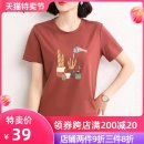 T-shirt M L XL 2XL Summer 2021 Short sleeve Crew neck easy Regular routine commute cotton 86% (inclusive) -95% (inclusive) 25-29 years old Korean version youth Cartoon cartoon animal pattern plant flower letter character Light and shallow printing Cotton 94% polyurethane elastic fiber (spandex) 6%