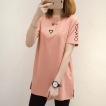 T-shirt XS S M L XL Summer 2021 Short sleeve Crew neck easy Medium length routine commute cotton 86% (inclusive) -95% (inclusive) 18-24 years old Korean version youth Animation letter solid color Light and shallow printing Cotton 95% polyurethane elastic fiber (spandex) 5%