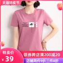 T-shirt M L XL 2XL Summer 2021 Short sleeve Crew neck easy Regular routine commute cotton 86% (inclusive) -95% (inclusive) 30-39 years old Korean version youth Cartoon cartoon animal pattern plant flower letter character Light and shallow printing Cotton 94% polyurethane elastic fiber (spandex) 6%