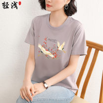 T-shirt S M L XL 2XL Summer 2021 Short sleeve Crew neck easy Regular routine commute cotton 86% (inclusive) -95% (inclusive) 25-29 years old Korean version youth Cartoon cartoon animal pattern plant flower letter character Light and shallow GZ-9983HH printing Pure e-commerce (online only)
