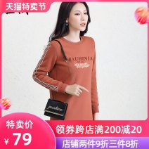 Sweater / sweater Winter 2020 M L XL 2XL Long sleeves Medium length Socket singleton  Plush Crew neck easy commute routine letter 25-29 years old 51% (inclusive) - 70% (inclusive) Light and shallow Korean version cotton Printing thread cotton Intradermal bile duct Pure e-commerce (online only)