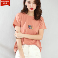 T-shirt M L XL S 2XL Summer 2021 Short sleeve Crew neck easy Regular routine commute cotton 86% (inclusive) -95% (inclusive) 18-24 years old Korean version youth Animation letter solid color Light and shallow printing Cotton 95% polyurethane elastic fiber (spandex) 5% Pure e-commerce (online only)