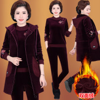 Middle aged and old women's wear Winter of 2019 leisure time suit Straight cylinder Three piece set Broken flowers 40-49 years old Cardigan thickening Hood have cash less than that is registered in the accounts routine Li Jingxiang pocket polyester Polyester 100% 96% and above zipper trousers