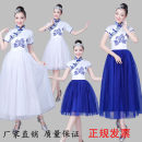 National costume / stage costume Summer 2017 White short, white long, white short sleeve short, white short sleeve long, blue short, blue long Xs, s, m, l, XL, XXL, XXXL, increased XXXL, customized, please consult customer service for details