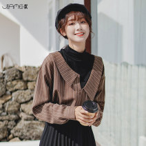 shirt Grey Khaki blue Average size (suitable for 80 ~ 130 kg) Autumn of 2019 polyester fiber 96% and above Long sleeves commute Regular stand collar Socket shirt sleeve stripe 18-24 years old Straight cylinder Jiameihuan Korean version JMH20191202L02 Button Polyester 100%