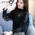 T-shirt Green black S M L XL XXL Fall 2017 Long sleeves stand collar Self cultivation Regular Lotus leaf sleeve commute polyester fiber 96% and above 25-29 years old Korean version originality Solid color Jiameihuan JMH20170910T1 Gauze mesh lace Polyester 100% Pure e-commerce (online only)