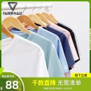 T-shirt Fashion City routine 165/S 170/M 175/L 180/XL 185/XXL 190/XXXL Mark Fairwhale / mark Warfield Short sleeve Crew neck Self cultivation daily summer Cotton 100% youth routine tide Knitted fabric Summer 2021 Solid color cotton other No iron treatment Fashion brand More than 95%