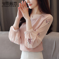 Lace / Chiffon Autumn of 2018 Pink S M L XL 2XL Long sleeves commute Socket singleton  easy Regular Crew neck Solid color bishop sleeve 25-29 years old Yu Wei's love Korean version Other 100% Pure e-commerce (online only)