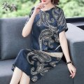 Women's large Summer 2021 Blue green L XL 2XL 3XL 4XL 5XL Dress singleton  commute easy moderate Socket Short sleeve Abstract pattern literature Crew neck Medium length silk Three dimensional cutting routine HS19253 Cold element Medium length Other 100% Pure e-commerce (online only) other