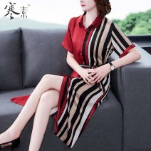Women's large Summer 2021 gules L XL 2XL 3XL 4XL Dress singleton  commute easy thin Socket Short sleeve stripe Retro Polo collar Medium length silk Three dimensional cutting routine HS19272 Cold element Button longuette Other 100% Pure e-commerce (online only)