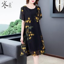 Middle aged and old women's wear Summer 2021 Yellow printing L XL 2XL 3XL 4XL noble Dress easy singleton  Decor Over 60 years old Socket moderate Crew neck Medium length other Cold element other Other 100% 96% and above Pure e-commerce (online only) Medium length real silk