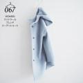 woolen coat Spring 2020 XS,S,M Haze blue wool 95% and above
