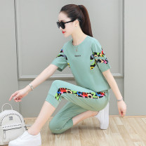 Women's large Summer 2021 White / black bean green black grey M L XL 2XL 3XL 4XL Two piece set commute Straight cylinder moderate Socket Short sleeve Solid color Korean version Crew neck have cash less than that is registered in the accounts routine SH290*IIqja5 Jingjing forest pocket