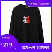Sweater Youth fashion LEANCCE black S M L XL XS XXL XXXL other Socket routine Crew neck autumn Straight cylinder leisure time teenagers Youthful vigor routine Cotton 95% other 5% cotton Fall 2017 90% (inclusive) - 95% (inclusive) European and American style