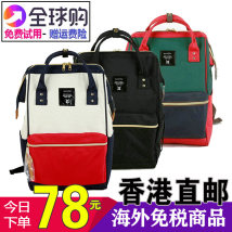 Backpack Anello (backpack) Large and small For men and women Three hundred and ninety-eight Backpack yes oxford Winter 2014 no Curved shoulder strap China