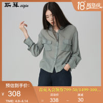 shirt Grey grey blue M L Fall 2017 cotton 96% and above Long sleeves commute Regular square neck Solid color 40-49 years old Si Qin literature 9CS006 Cotton 100%