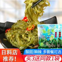 Kelp snacks Liaoning Province Haibao Chinese Mainland Dalian Haibao Food Co., Ltd packing 1000g SC11121021200975 281-10 Yanbai Road, Tieshan street, Lushunkou District, Dalian 0411-86216276 -Keep below 18 ° C. freeze as received Shredded Undaria pinnatifida stem Dalian  SB/T10379 no
