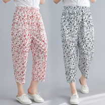 Women's large Spring 2021, summer 2021 Red, black Average size [recommended 100-230 kg] trousers singleton  commute easy moderate literature Polyester, cotton Three dimensional cutting 31% (inclusive) - 50% (inclusive) Cropped Trousers