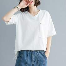 Women's large Summer 2021 Off white, black, flower gray, taro purple, bean paste red L [100-150 Jin recommended], XL [150-200 Jin recommended] T-shirt singleton  commute easy moderate Socket Short sleeve Solid color literature V-neck routine Polyester, cotton Three dimensional cutting routine W0427