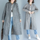 Women's large Spring 2021 Navy, grey Jacket / jacket singleton  commute easy moderate Cardigan Long sleeves stripe literature Crew neck Medium length polyester routine 31% (inclusive) - 50% (inclusive)