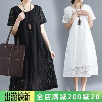 Women's large Summer 2019, summer 2020 White, red, black, pink M [recommended 100-120 kg], l [recommended 120-140 kg], XL [140-160 Jin recommended], 2XL [160-180 Jin recommended], 3XL [180-200 Jin recommended] Dress singleton  commute easy moderate Socket Short sleeve Solid color literature Crew neck