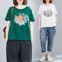 Women's large Summer 2021 White, green, black L [100-140 Jin recommended], XL [140-180 Jin recommended] T-shirt singleton  commute easy moderate Socket Short sleeve Plants and flowers literature Crew neck routine Polyester, cotton Three dimensional cutting routine Z0327W