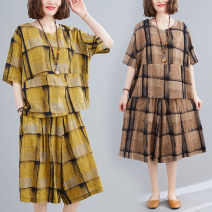 Women's large Summer 2021 Brown, yellow M [suggested 100-130 kg], l [suggested 130-160 kg], XL [suggested 160-190 kg], 2XL [suggested 190-230 kg] Other oversize styles Two piece set commute easy thin Socket Short sleeve literature routine polyester Z0326W 31% (inclusive) - 50% (inclusive) Pant