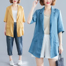 Women's large Summer 2020 Blue, yellow M [recommended 100-125 kg], l [recommended 125-150 kg], XL [recommended 150-175 kg], 2XL [recommended 175-200 kg] Jacket / jacket singleton  commute easy moderate Cardigan elbow sleeve Solid color literature other Medium length polyester routine S0502X pocket