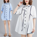 Women's large Summer 2021 Light blue, white L [100-150 Jin recommended], XL [150-200 Jin recommended] Dress singleton  commute easy thin Cardigan Short sleeve stripe literature Polo collar Polyester, cotton bishop sleeve H0620X Button 31% (inclusive) - 50% (inclusive) Short skirt
