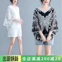 Women's large Spring 2021 Black, white Average size [recommended 100-220 kg] T-shirt singleton  commute easy moderate Socket Animal design literature V-neck routine polyester Three dimensional cutting Bat sleeve F526 31% (inclusive) - 50% (inclusive) Hollowing out