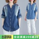 Women's large Spring 2021 Light blue, dark blue Average size [recommended 100-160 kg] shirt singleton  commute easy moderate Cardigan Long sleeves literature stand collar routine Denim, cotton Make old routine B0420 Embroidery 31% (inclusive) - 50% (inclusive)