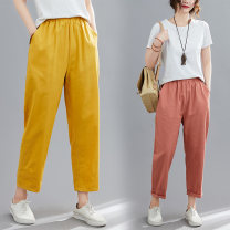 Women's large Spring 2021 M [suggested 100-115 kg], l [suggested 115-130 kg], XL [suggested 130-145 kg], 2XL [suggested 145-160 kg] trousers singleton  commute easy moderate Solid color literature Polyester, cotton Three dimensional cutting pocket 31% (inclusive) - 50% (inclusive) Ninth pants