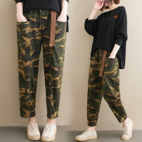 Jeans Spring 2021 Army green (including belt) M [recommended 100-125 kg], l [recommended 125-150 kg], XL [recommended 150-170 kg] Ninth pants High waist Haren pants routine Coated denim Dark color Z0316W 31% (inclusive) - 50% (inclusive)