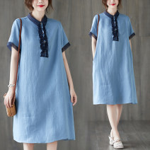 Dress Summer 2020 blue L [recommended 100-135 kg], XL [recommended 135-170 kg] Miniskirt singleton  Short sleeve commute Polo collar Loose waist Solid color Socket shirt sleeve Type A literature S0703G 51% (inclusive) - 70% (inclusive) polyester fiber
