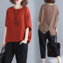 Women's large Summer 2020 Black, brown, brick red Average size [recommended 100-180 kg] T-shirt singleton  commute easy moderate Socket Short sleeve Solid color literature Crew neck routine polyester routine five point one three Other / other 51% (inclusive) - 70% (inclusive)