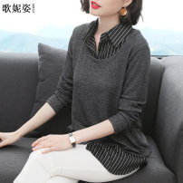 T-shirt dark grey M L XL XXL XXXL Autumn of 2019 Long sleeves Polo collar easy Medium length routine commute polyester fiber 51% (inclusive) - 70% (inclusive) 40-49 years old Simplicity classic Vertical stripe splicing Glnz / Denise GNZ9240 Splicing Polyester 52.3% viscose 47.7%