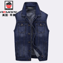 Vest / vest other Aemape / emanp M L XL 2XL 3XL 4XL Black dark blue Other leisure standard Vest routine autumn Lapel youth 2020 Simplicity in Europe and America Solid color Single breasted Cloth hem washing Button decoration Denim Mingji thread patch bag Autumn 2020 Pure e-commerce (online only)