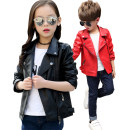 Jacket / leather neutral PU leather Korean version No season There are models in the real shooting Lapel Other 100%