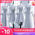 Dress / evening wear Weddings, adulthood parties, company annual meetings, daily appointments XS S M L XL XXL customized and non refundable Korean version Medium length middle-waisted Fall 2017 Self cultivation U-neck Bandage 18-25 years old QYZP0284 Long sleeves flower Solid color Qiyi Zhenpin other