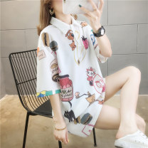 Dress Spring 2020 N-b9611 white M L XL XXL Mid length dress singleton  Short sleeve commute Polo collar Loose waist Cartoon animation Single breasted routine 18-24 years old Type H Muvrtteng / muteng Korean version printing N-B9611 51% (inclusive) - 70% (inclusive) polyester fiber